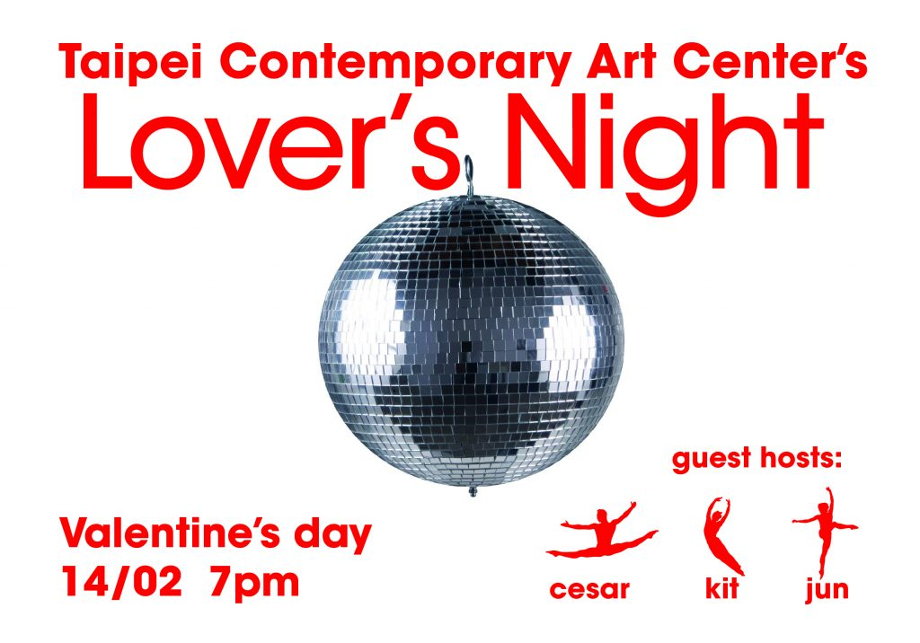 tcac_lover's_night