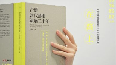 Book Launch: Contemporary curating in Taiwan-web-62opx