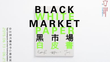 black_market_white_paper_web