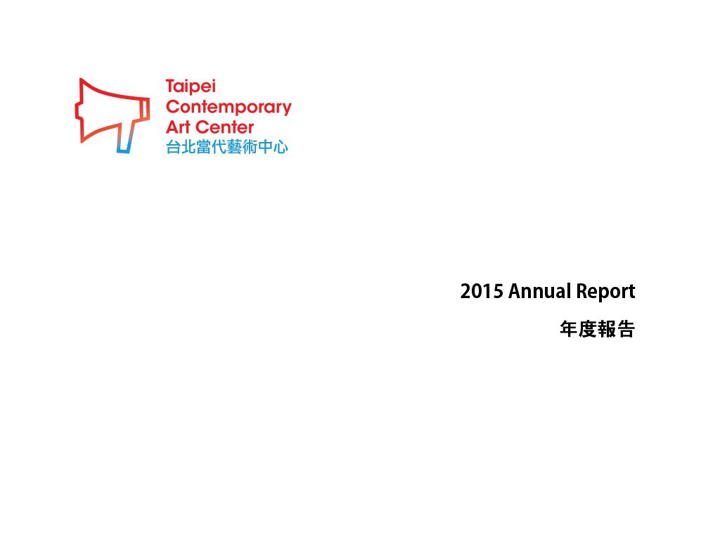 2015 TCAC Annual Report
