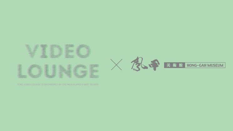 video-lounge-tiva